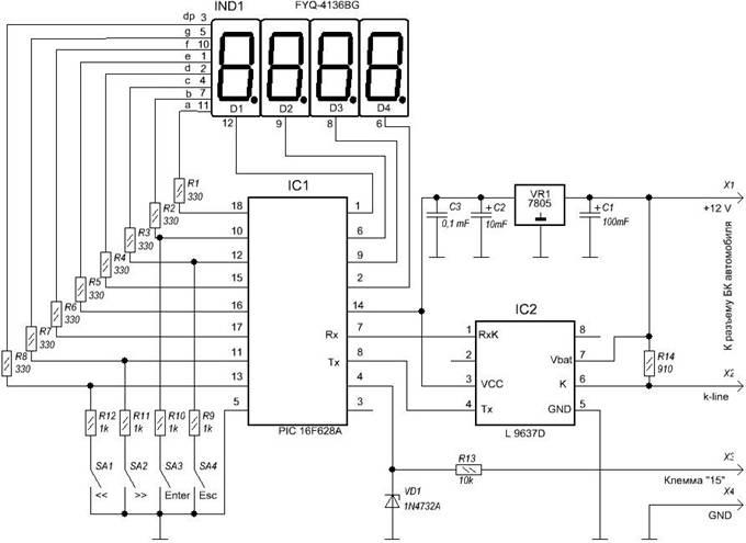Схема борт компьютера