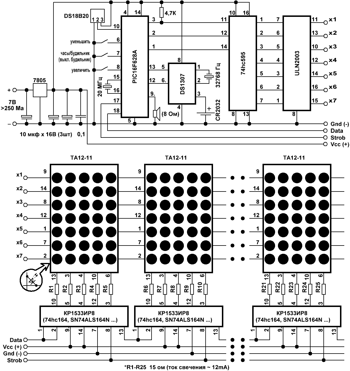 схема термопистолета