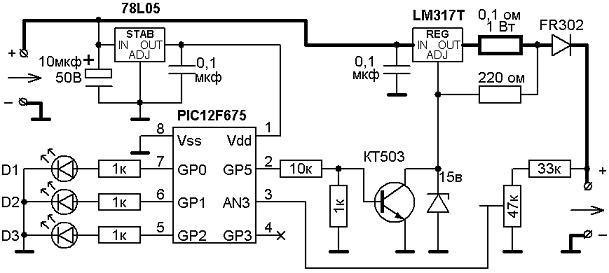 Стабилизатор напряжения автомобильный на аккумуляторе автомобиль на утилизацию тех регламент