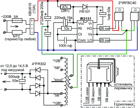 Схема импульсного блока питания на ir2153