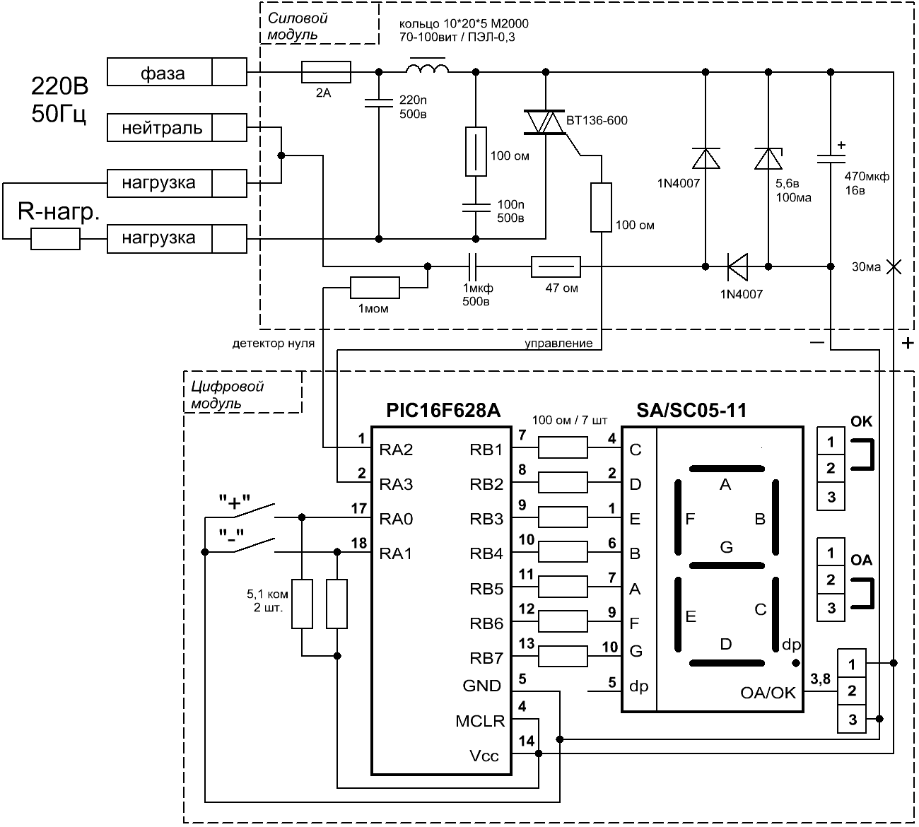 схема подключение мощных светодиодов