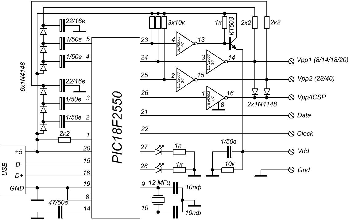 Схема программатора для pic контроллеров для usb