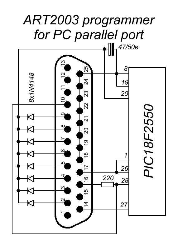 Схема программатора pic с lpt портом