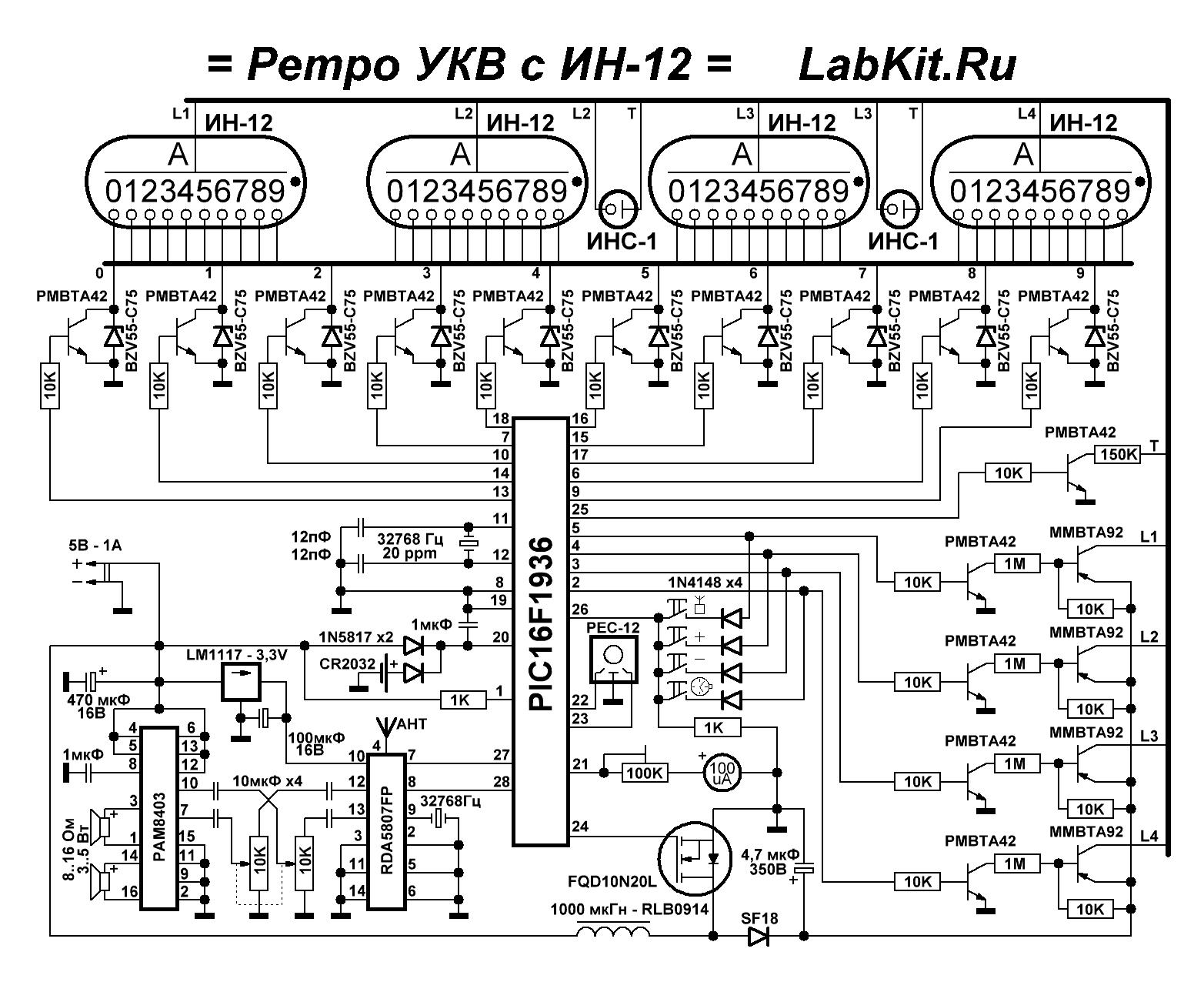 схема подключения лампы ин-1