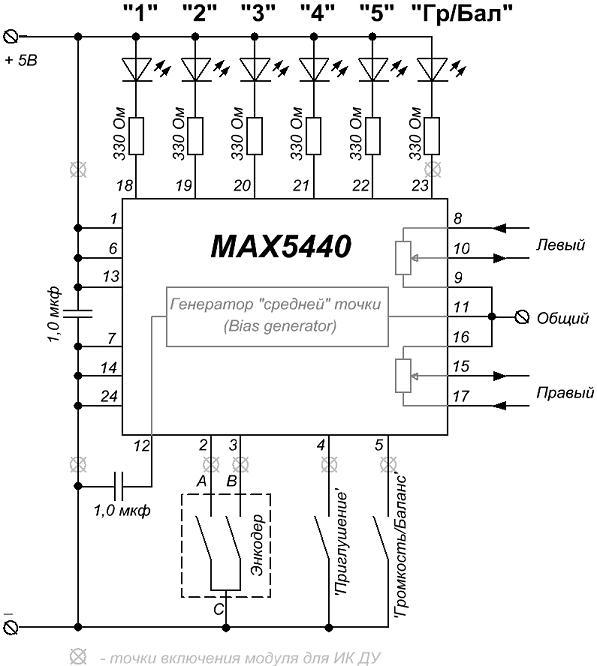 Схемы многоканальный регулятор громкости