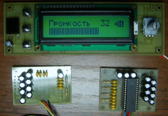 سه TONE همراه ساعت و دماسنج با TDA7313، TDA7318 و TDA7439